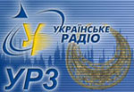 """Радіо """"Культура"""""""
